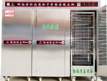 大型餐具消毒柜勤福廠家直銷超長保修期