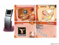 开放式妇产科多博必发娱乐e乐博娱乐城 平台网站教学系统