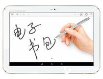 博阅乐学派10.1英寸去蓝光电子书包教育学生原笔迹手写平板电脑