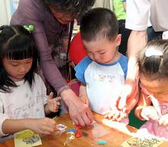 关注学前教育 聚焦北京教育装备展学前教育分论坛