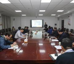 青岛科技大学召开新时代中外合作办学工作会议