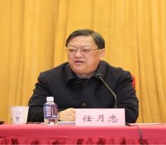 山西省校外培训机构管理业务培训会在太原召开