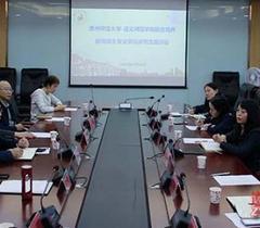 贵州师范大学、遵义师范学院联合培养教育硕士专业学位研究生座谈会圆满举行