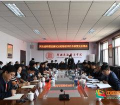 河北省转型发展试点验收评估专家组结束对河北民族师范学院验收评估工作