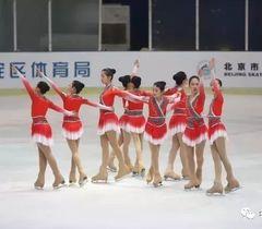 冰雪进校园 北京首个区级青少年花滑赛事