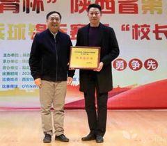 """陕西省第二十五届大学生乒乓球比赛暨""""校长杯""""比赛举办"""