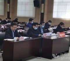 陕西举办普通高等学校师范类专业认证培训会
