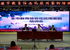 科技为教师赋能,希沃助力安康市北京pk10信息化应用培训会