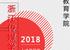 浙江传媒学院继续教育学院 低分?#26448;?#19978;大学