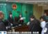 校园暴力:北京西城区五少女欺凌同学获刑
