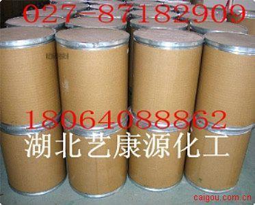 供应增甘磷