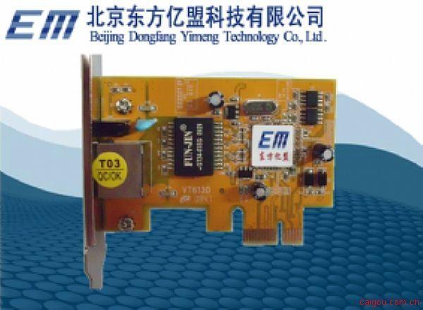 統易保護卡(千兆)標準版