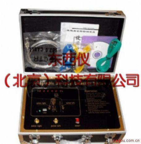 鈣鐵鋅硒微量元素檢測儀/骨密度 /維生素檢測儀/全息生物電檢測儀