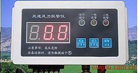 FM-SY风速报警监测记录仪