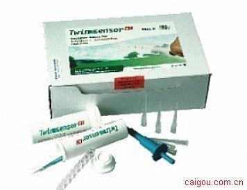 人肠病毒Elisa试剂盒,Enterovirus试剂盒