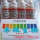 胆盐乳糖培养基/BL培养基/胆盐乳糖增菌液