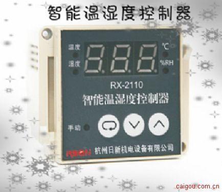 智能型温湿度控制器-WSK-PG