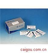 小鼠CH50,血清总补体Elisa试剂盒