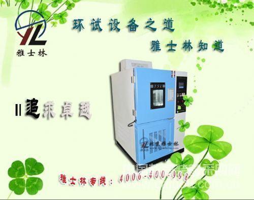 做橡胶产品试验时应选择的热老化试验箱