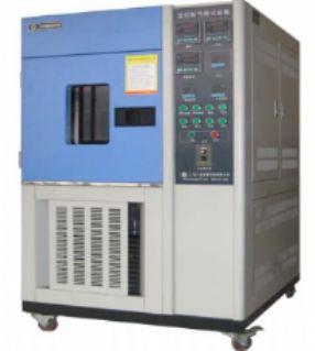 BA-GDS50高低溫恒溫恒濕試驗箱