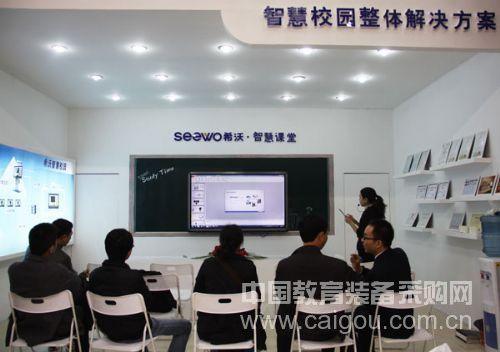 视睿黄明寒:打造中国的Facebook