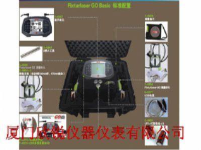 日本DKK-TOA激光对中仪Fixturlaser GO Basic
