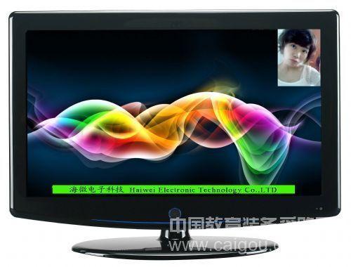厂家直销多媒体网络电视机HWXS-5202