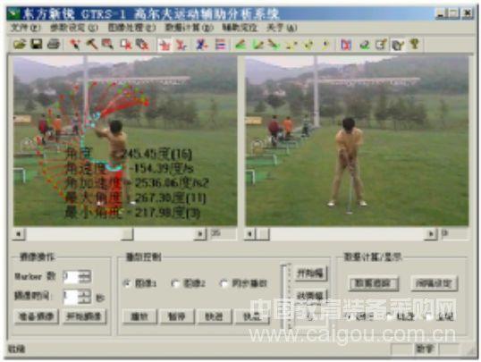 高爾夫運動輔助訓練系統