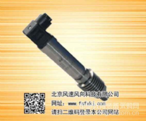 压力传感器  变送器 控制器  油压传感器   水压变送器  传感器
