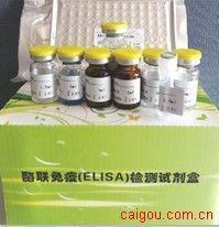 CIqCIC ELISA试剂盒