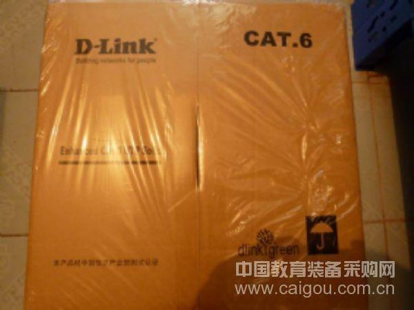 d-link4對超五類非屏蔽工程專用線