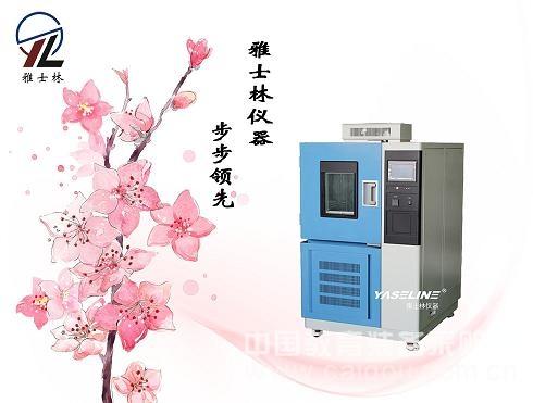 恒温恒湿箱各系统的功能分析