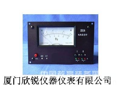 ZDZ-2A指針式電阻真空計