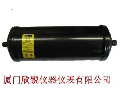 5117399干燥過濾器美國羅賓耐爾Robinair