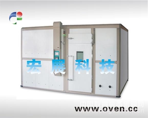 西安步入式高低温试验箱,四川步入式恒温恒湿试验箱,贵州环境模拟实验室
