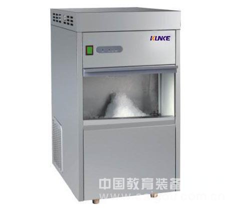 KEM-20全自动雪花制冰机,节能环保,产冰量大-上海坤科