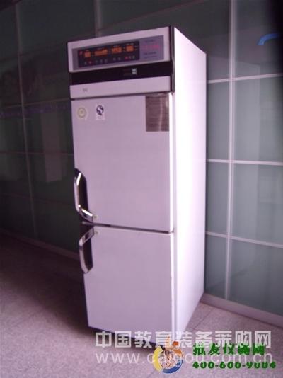 低温霉菌培养箱MJX-0450