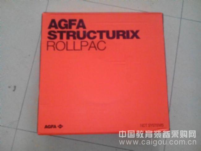 工業X膠片 X光膠片 愛克發300*80工業膠片C7 阿克發膠片