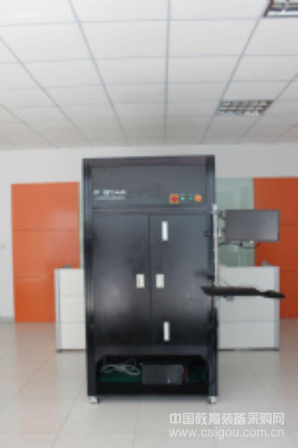 小尺寸手机屏光学自动测量系统FS-1500-EZC