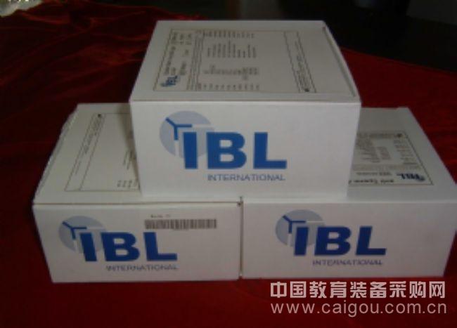 小鼠白介素2可溶性受体β链(IL-2sRβ)ELISA试剂盒