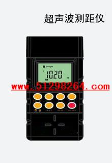 15米超声波测距仪/测距仪