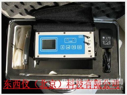 泵吸式多种气体分析仪 四合一气体检测仪