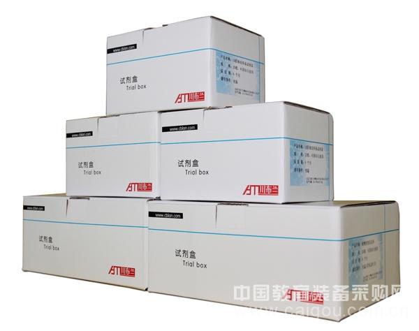 试剂盒-大肠杆菌培养和分离