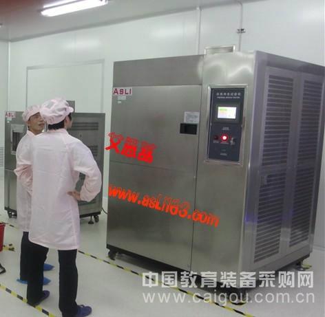 维修温湿度试验箱进口 美标 控制系统