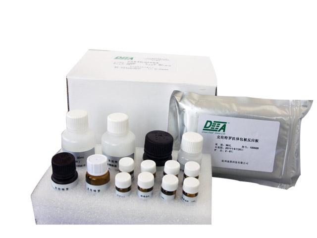 大鼠转铁蛋白受体(TFR/CD71)ELISA试剂盒