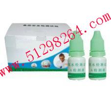 食品中双氧水快速检测试剂盒/双氧水快速检测试剂盒