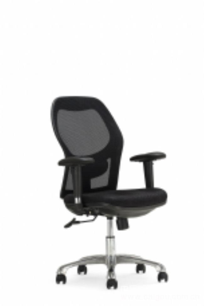 职员椅 电脑椅 订做 定做