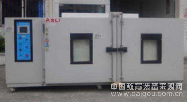 可靠性高低温测试箱用途 步入式热循环试验箱报价