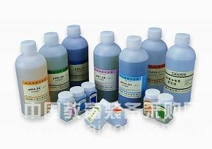 71119-23-8,2-(N-吗啡啉)乙磺酸钠盐高纯,99%,