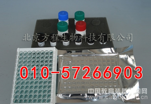 人17-酮类固醇(17-KS) ELISA试剂盒